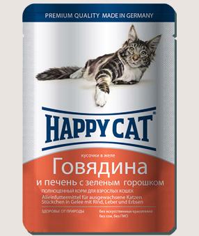 Влажные корма Пауч для кошек Happy Cat говядина с печенью и горохом в желе Z-8.jpg