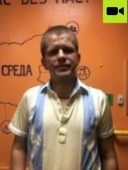 Попов Евгений Вячеславович