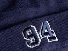 Шапка №94 синяя