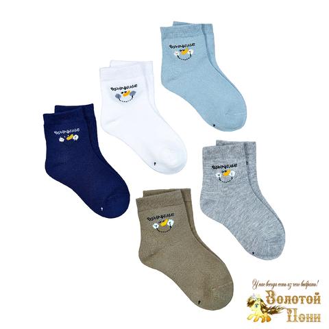 Носки хлопок детские (3-11) 210407-Z9871