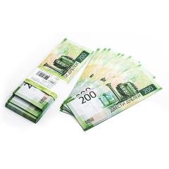 Шуточные деньги 200 дублей