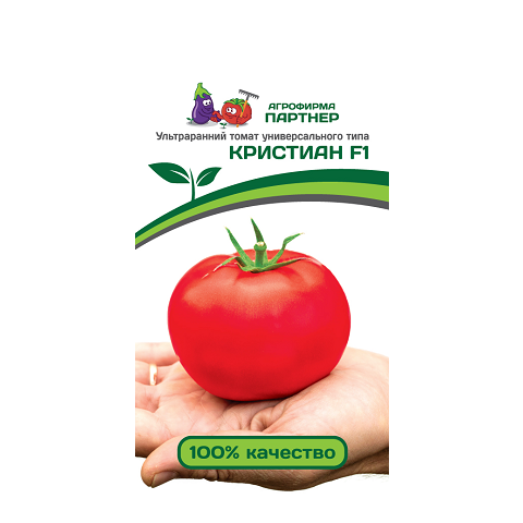 Кристиан F1 0,1г томат (Партнер)