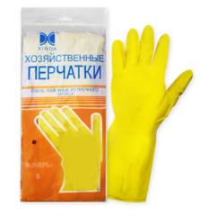 Перчатки резиновые Латекс S