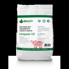 Бактерии для переработки навоза свиней Biolatic Compost-10 (0,2 кг)