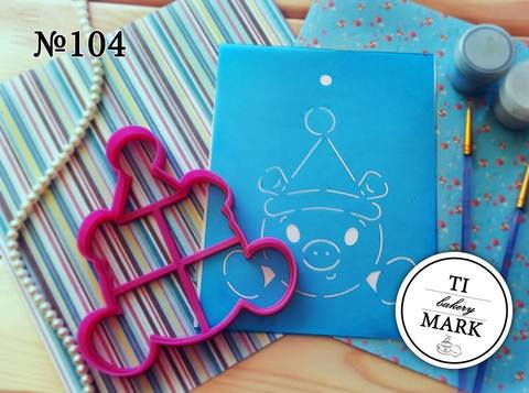 Набор №104 - Свинка