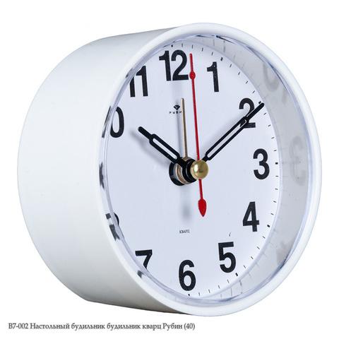 В7-002 Настольный будильник будильник кварц