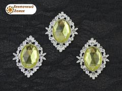 Камни овалы в ромбовой оправе светлое серебро лимонные