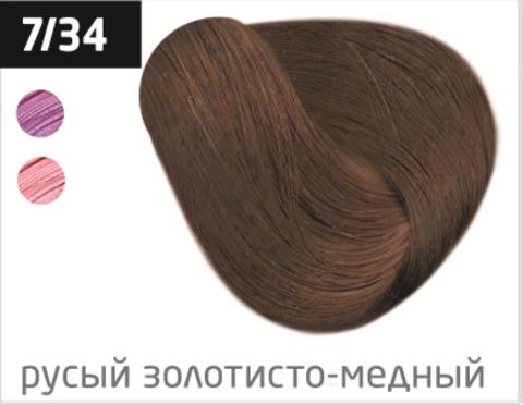 OLLIN silk touch 7/34 русый золотисто-медный 60мл безаммиачный стойкий краситель для волос
