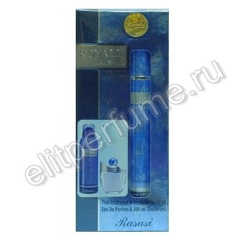Royale Blue Королевский Синий  10 мл спрей от Расаси Rasasi Perfumes