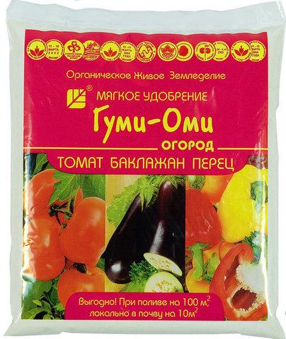 Гуми-Оми-Томат, баклажан, перец, 0,7кг
