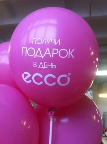 шары на палочке с логотипом