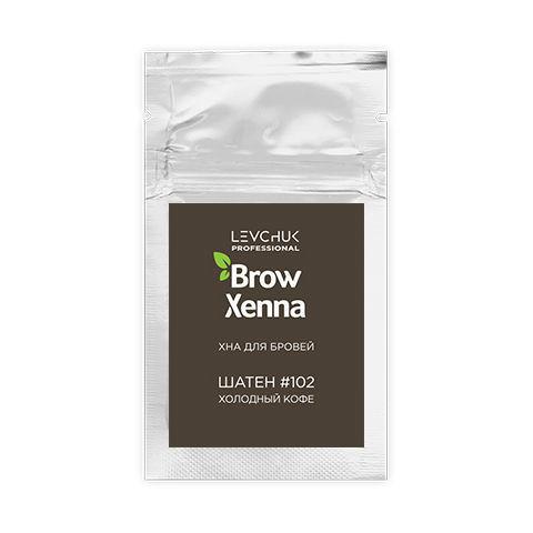 Хна BrowXenna (Броу Хенна) ШАТЕН #102, цвет холодный кофе  (10 мл, 1 штука, саше)