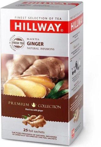 Hillway Ginger Черный чай с имбирем конверты 25 шт*1,5 гр.