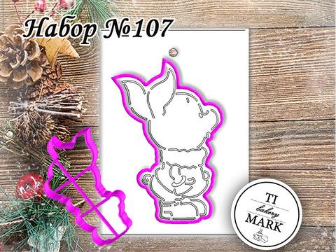 Набор №107 - Свинка (в профиль)