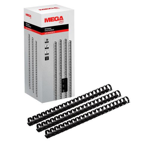 Пружины для переплета пластиковые Promega office 22 мм черные (50 штук в упаковке)