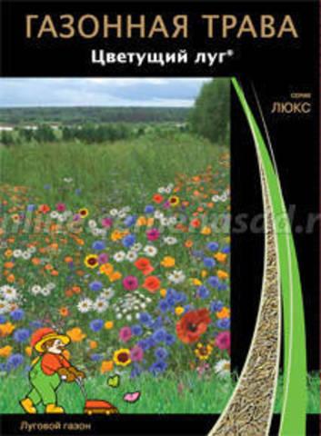Газонная трава Цветущий луг (100 г)