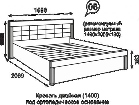 Кровать двойная 140*200 под ортопедическое основание Париж 8 Ижмебель дезира темная/орех натуральный глянец
