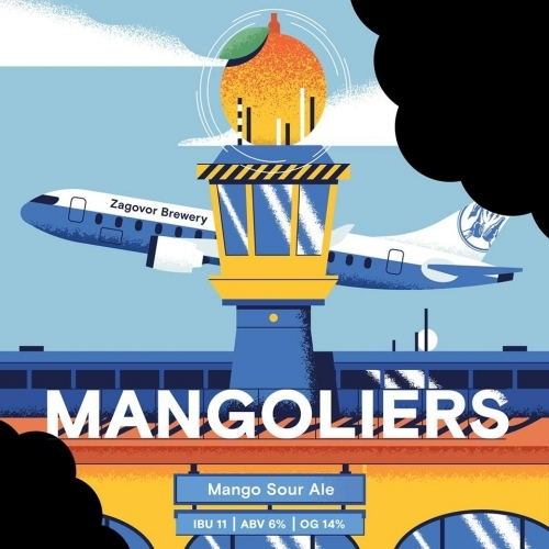 https://static-sl.insales.ru/images/products/1/2647/452676183/Пиво_Zagovor_Brewery_Mangoliers.jpeg