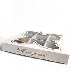 Коробка подарочная Бабочка от eco-apple.ru