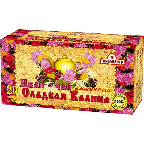 Иван-чай Имунный с калиной (20 фильтр-пакетов) Витацентр, 40г