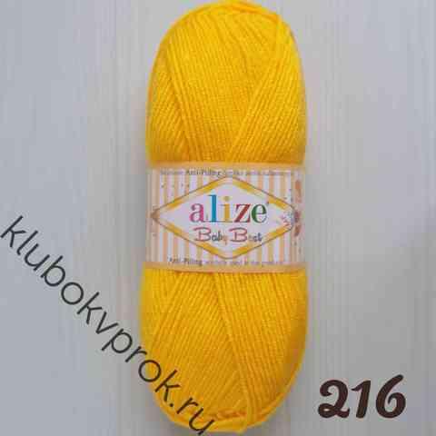 ALIZE BABY BEST 216, Желтый