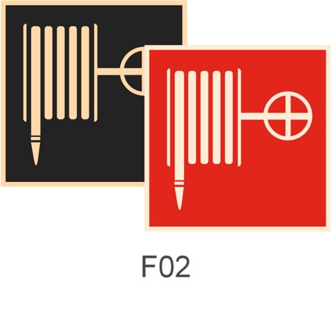 фотолюминесцентные пожарные знаки F02 Пожарный кран