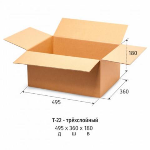 Гофрокороб картонный, 495х360х180, Т-22, 10 шт/уп