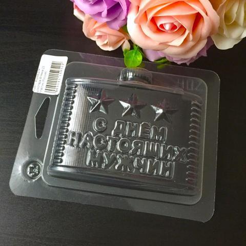 Пластиковая форма для шоколада  муж. ФЛЯЖКА