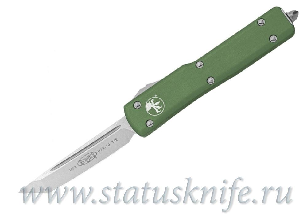 Нож Microtech Ultratech UTX-70 Satin 149-4OD