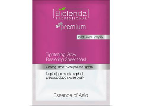 Essence of Asia Тканевая маска для сияния кожи