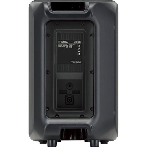 Акустические системы пассивные Yamaha CBR10