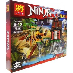 Конструктор Ниндзяго Остров — Ninjago