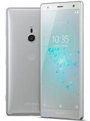 Sony H8296 Xperia XZ2 64GB Dual (холодное серебро)