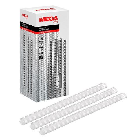 Пружины для переплета пластиковые Promega office 25 мм белые (50 штук в упаковке)