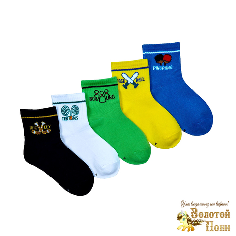 Носки хлопок детские (3-11) 210407-Z9872