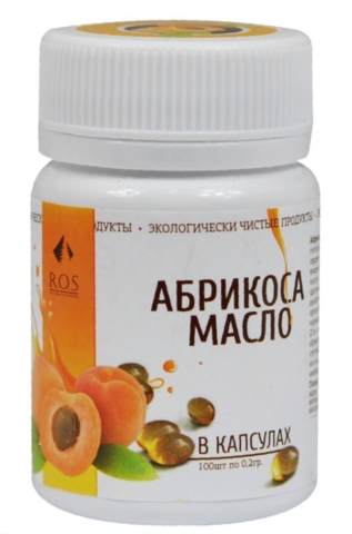 Масло абрикоса в капсулах, 100 шт