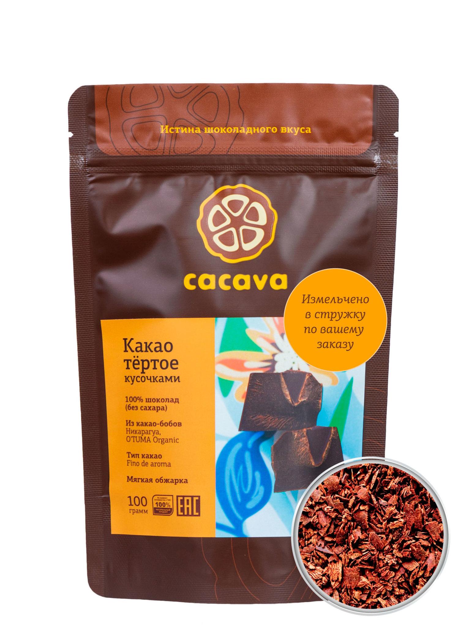 Какао тёртое в стружке (Никарагуа O'Tuma), упаковка 100 грамм