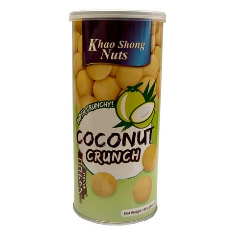 https://static-sl.insales.ru/images/products/1/2651/323586651/арахис-в-хрустящей-кокосовой-глазури.jpg