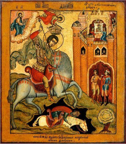 Икона святой Дмитрий Солунский на дереве на левкасе мастерская Иконный Дом