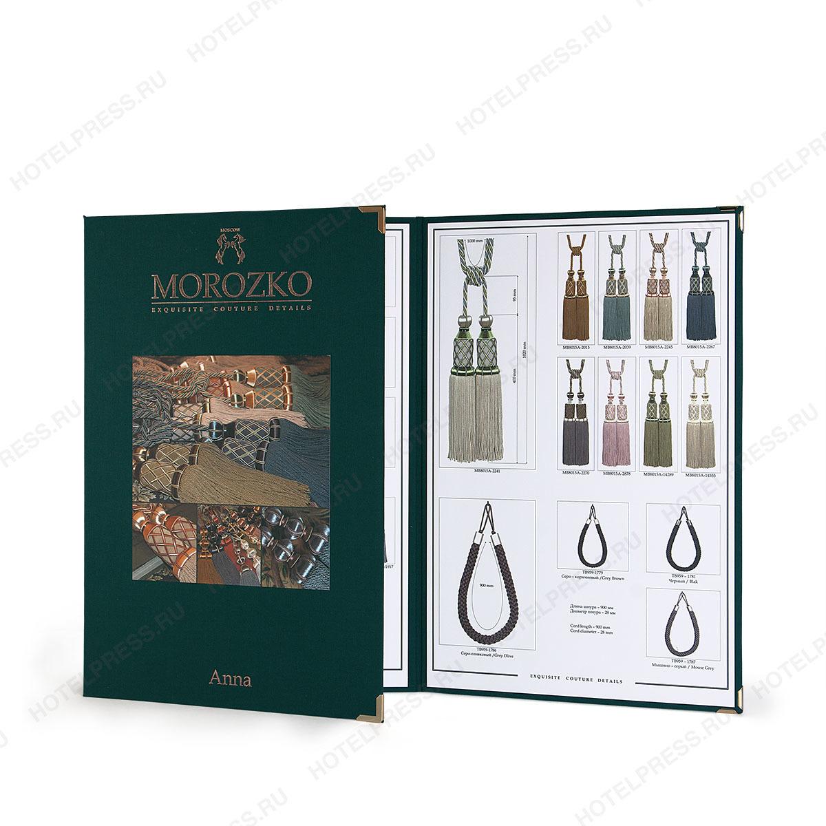 Каталог изделий декора Morozko EXQUISITE COUTURE DETAILS