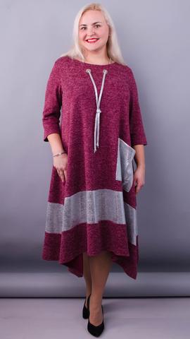 Лола. Святкова сукня великих розмірів. Бордо.