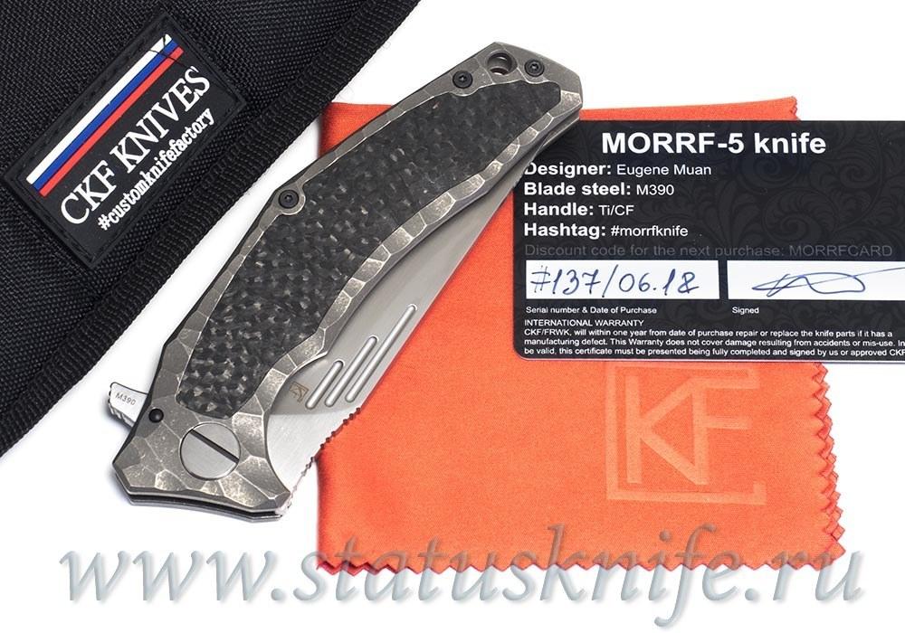 Нож CKF Morrf-5/Моррф-5 (M390, титан+карбон+керамика)