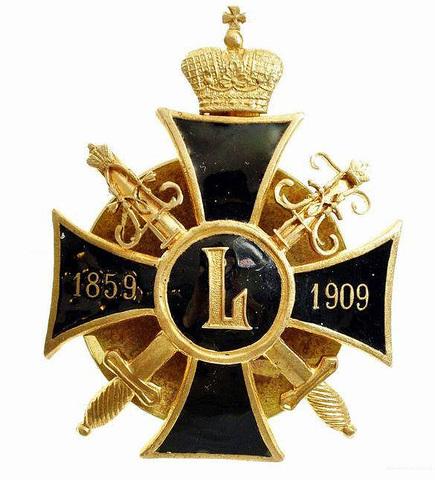 Памятный крест «50-летие завершения Кавказских войн» (копия)