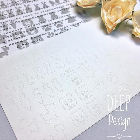 Deep design D1