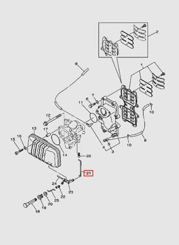Тяга для лодочного мотора T40 Sea-PRO (4-21)