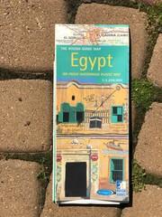 Карта Египет (EGYPY) 1:1 250 000