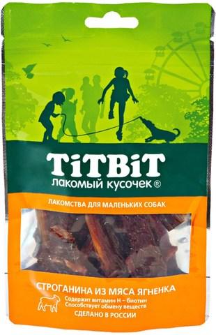 Titbit Лакомство для собак мелких пород строганина из мяса ягненка