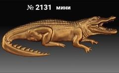 Силиконовый молд № 2131  Крокодил  2 D  мини