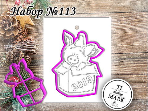 Набор №113 - Свинка (в коробке)
