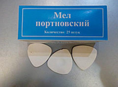 Мелок портновский (Украина)   Soliy.com.ua